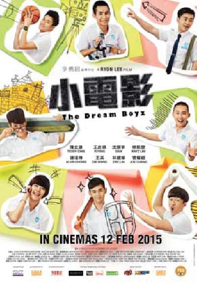 THE DREAM BOYZ 小电影